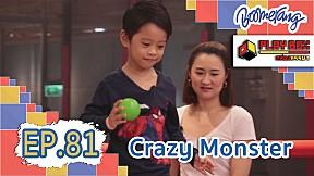 Play Box กล่องหรรษา   EP.81 Crazy Monster