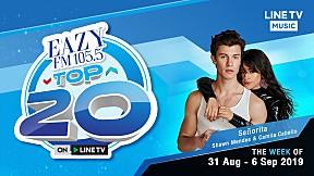 EAZY TOP 20 Weekly Update   08-09-2019