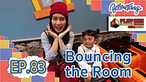 Play Box กล่องหรรษา | EP.83 Bouncing the room