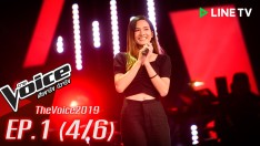 The Voice 2019 | EP.1 | Blind Auditions [4/6] 16 ก.ย. 2562