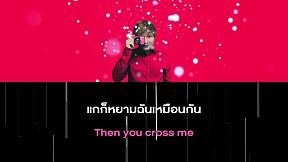 [THAISUB] Cross Me - Ed Sheeran feat. Chance The Rapper & PnB Rock