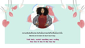 [THAISUB] Truth Hurts - Lizzo