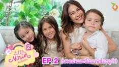 Little Nirin Season 2 | EP.2 | Paula, Laila and Luka [FULL]