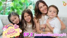 Little Nirin Season 2 | EP.2 | Paula, Laila and Luka [FULL]