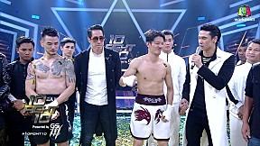 10 Fight 10 | EP.01 | เป้ อารักษ์ VS บีม ศรัณยู | 10 มิ.ย.62 [5\/5]
