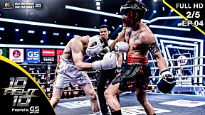 10 Fight 10 | EP.04 | บอย พิษณุ VS ซัน ประชากร | 01 ก.ค.62 [2\/5]