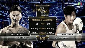 10 Fight 10 | EP.01 | เป้ อารักษ์ VS บีม ศรัณยู | 10 มิ.ย.62 [2\/5]