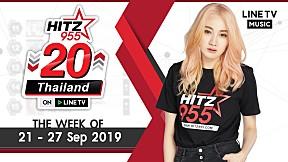 HITZ 20 Thailand Weekly Update   2019-09-27