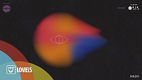 SUNNY PARADE - หลอก | Fool [Official Audio]