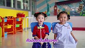 TOONEE PLAYGROUND | EP.6 ตอน เด็กเลี้ยงแกะ