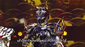 THE MASK วรรณคดีไทย   EP.14 FINAL กรุ๊ปไม้โท   27 มิ.ย. 62 [5\/6]