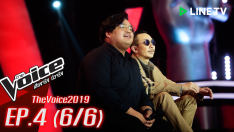 The Voice 2019 | EP.4 | Blind Auditions [6/6] 7 ต.ค. 2562