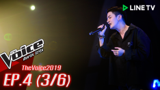 The Voice 2019 | EP.4 | Blind Auditions [3/6] 7 ต.ค. 2562