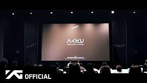 AKMU - \'SAILING LOG\' EP.2