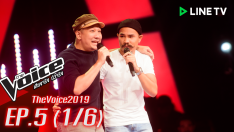 The Voice 2019 | EP.5 | Blind Auditions [1/6] 14 ต.ค. 2562