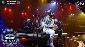 The Mask จักรราศี   EP.08 Semi Final   หน้ากากราศีกรกฏ   17 ต.ค. 62 [3\/6]