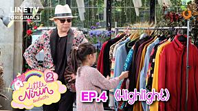 คุณยายยอมเปลี่ยนใส่ชุดสีสัน เพื่อณิริน น่ารักที่สุดเลยค่ะ | Highlight | Little Nirin Season 2 EP.4