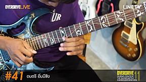 Overdrive Guitar Contest 11   หมายเลข 41