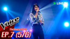 The Voice 2019 | EP.7 | Blind Auditions [5/6] 28 ต.ค. 2562
