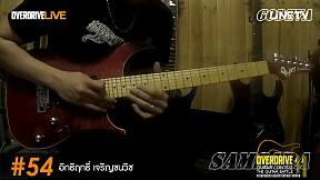Overdrive Guitar Contest 11 | หมายเลข 54