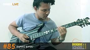 Overdrive Guitar Contest 11 | หมายเลข 85