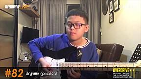 Overdrive Guitar Contest 11   หมายเลข 82 [รุ่น Junior]