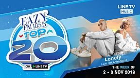 EAZY TOP 20 Weekly Update | 10-11-2019