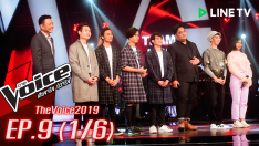 The Voice 2019 | EP.9 | Knock Out [1/6] 11 พ.ย. 2562