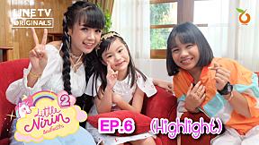ลิลลี่เผยสเปคหนุ่มในฝัน | Highlight | Little Nirin Season 2 EP.6