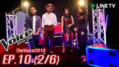 The Voice 2019 | EP.10 | Knock Out [2/6] 18 พ.ย. 2562