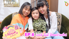 Little Nirin Season 2 | EP.6 | Jenny-Lily, Cool Down [FULL]