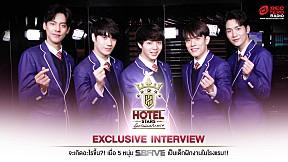 EXCLUSIVE INTERVIEW | Hotel Stars สูตรรักนักการโรงแรม