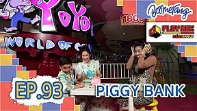Play Box กล่องหรรษา | EP.93 Piggy Bank