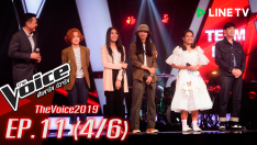 The Voice 2019 | EP.11 | Knock Out [4/6] 25 พ.ย. 2562