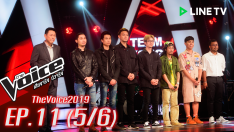 The Voice 2019 | EP.11 | Knock Out [5/6] 25 พ.ย. 2562