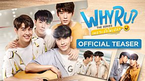 [OFFICIAL TEASER] Why R U The Series