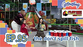 Play Box กล่องหรรษา | EP.95 The don\'t spill fish