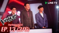 The Voice 2019 | EP.13 | รอบ Battle [3/6] 9 ธ.ค. 2562