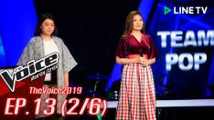 The Voice 2019 | EP.13 | รอบ Battle [2/6] 9 ธ.ค. 2562