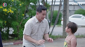 FIN | ทำไมต้องลงไม้ลงมือกับเด็กด้วย | เขาวานให้หนูเป็นสายลับ EP.14 | Ch3Thailand