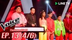 The Voice 2019 | EP.13 | รอบ Battle [4/6] 9 ธ.ค. 2562