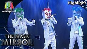 มือลั่น - รวมหน้ากากน้ำแข็ง | The Mask Mirror