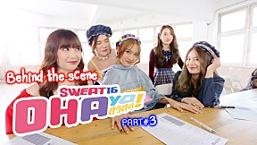 Behind The Scene SWEAT16 \