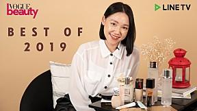 Best of Beauty 2019 : รวมผลิตภัณฑ์ความงามที่ดีที่สุด \