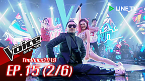 The Voice 2019 | EP.15 | รอบ Final [2\/6] 23 ธ.ค. 2562
