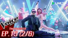 The Voice 2019 | EP.15 | รอบ Final [2/6] 23 ธ.ค. 2562
