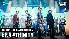TRINITY THE ELEMENTORIES | EP.4 #TRINITY