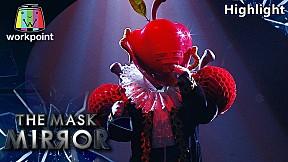 Home - หน้ากากแอปเปิ้ลหนอน   | The Mask Mirror