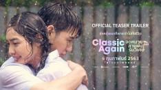 Official Teaser | CLASSIC AGAIN จดหมาย สายฝน ร่มวิเศษ