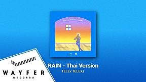 TELEx TELEXs - Rain (Thai Version) 【Official Audio 】